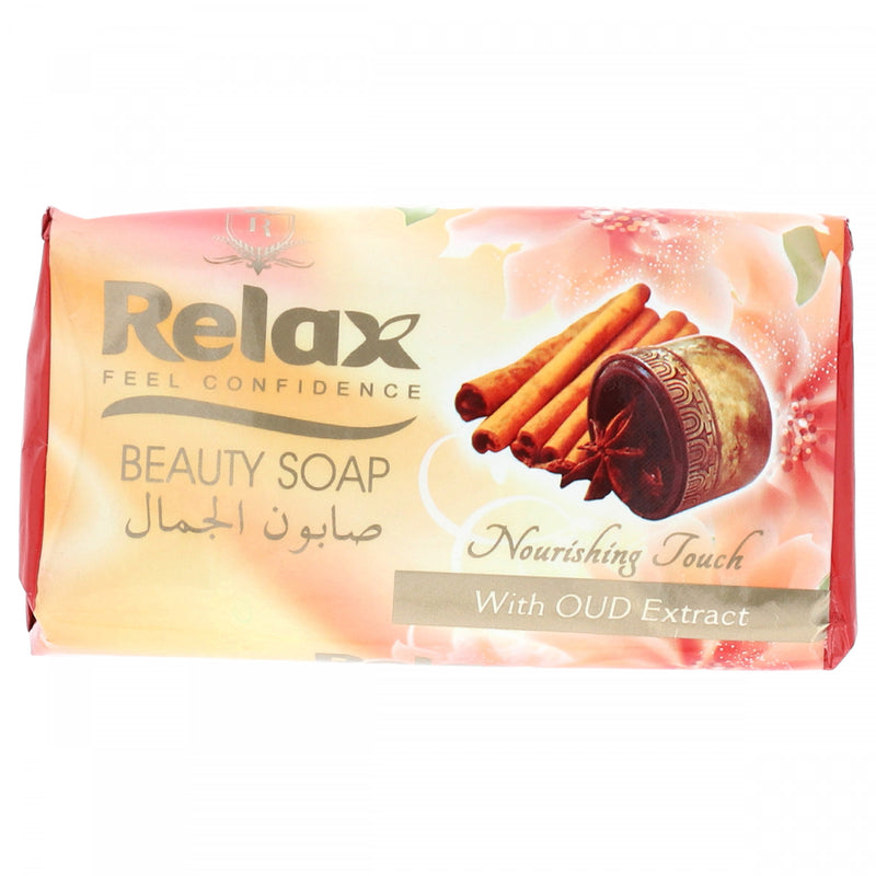 Relax Beauty Soap With Oud Extract 150g