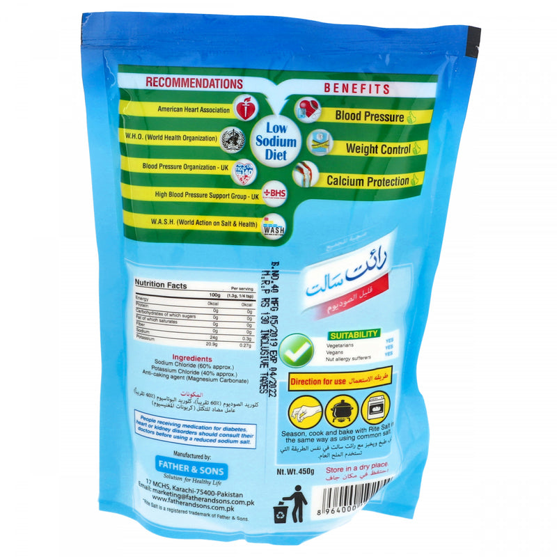 Rite Low Sodium Salt 450g