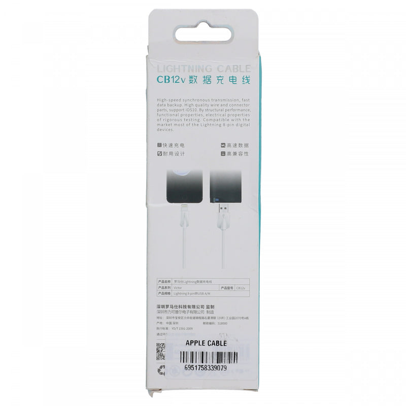 Romoss Vistorn Series Lightning Cable CB12v 1m White