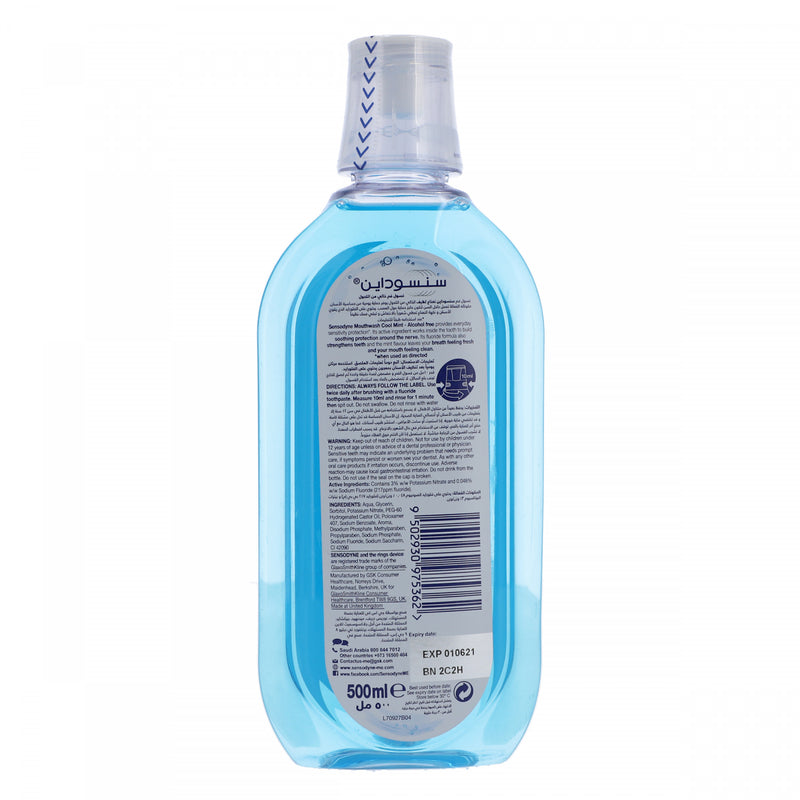 Sensodyne Cool Mint Mouth Wash 500ml