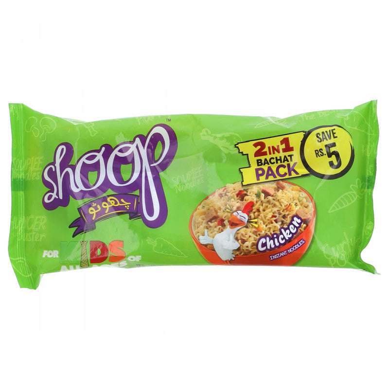 Shoop Chiken Instant Noodles 2 in 1 Bachat Pack 80g