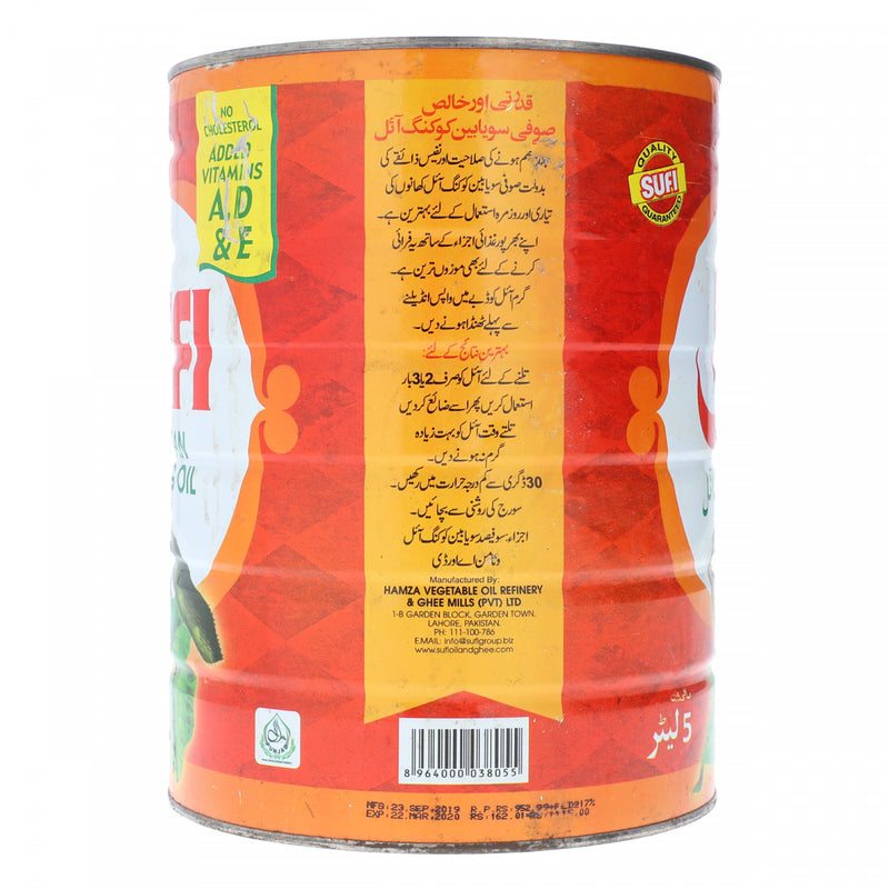 Sufi Soya Bean Cooking Oil 5 Litres