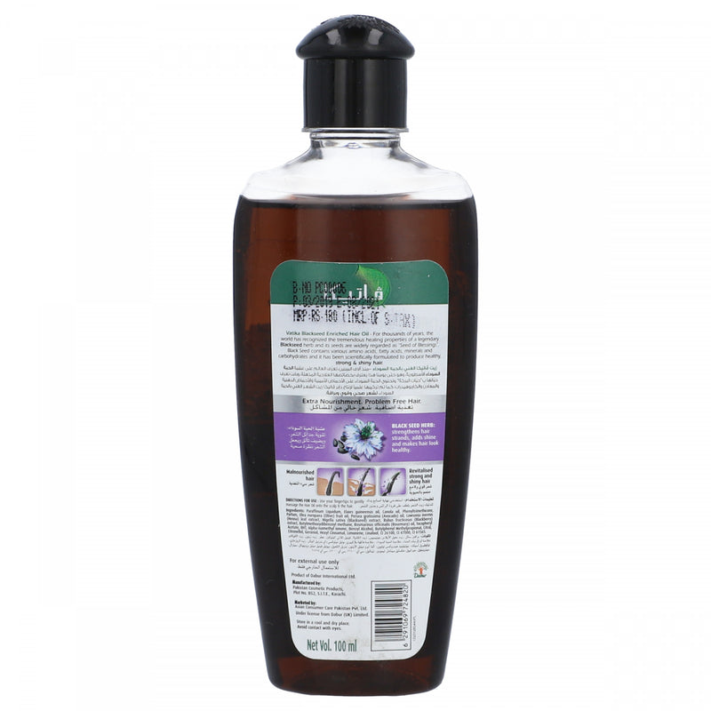 Vatika Naturals Black Seed Enriched Hair Oil 100ml
