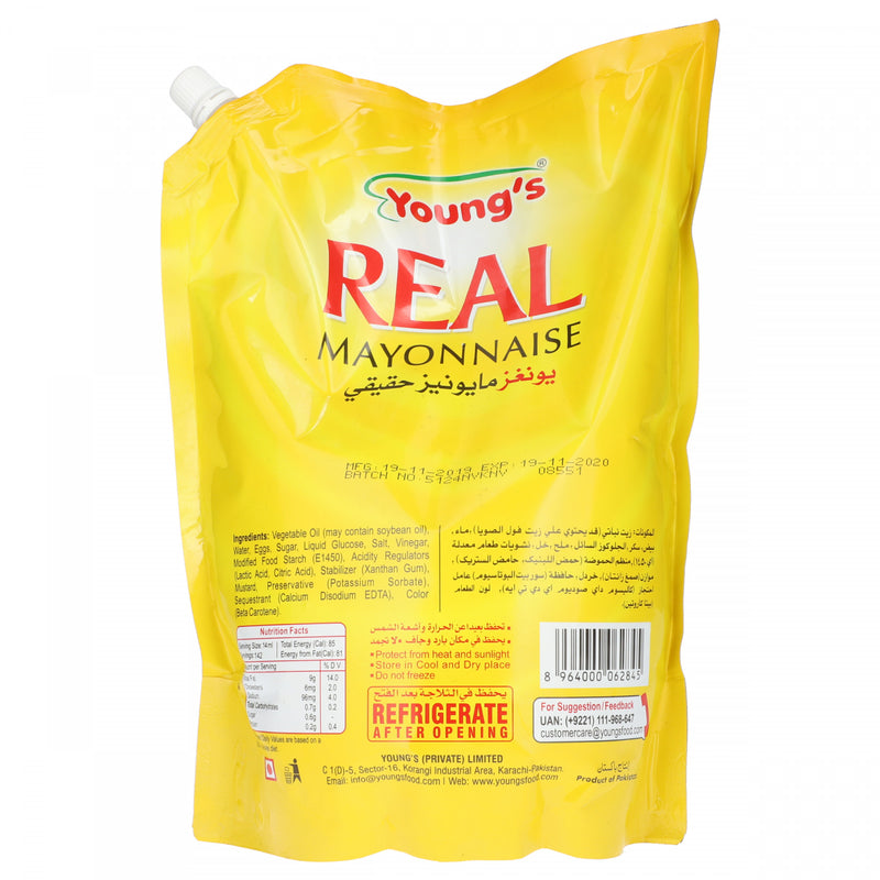 Youngs Real Mayonnaise Primium Quality 2 Litre