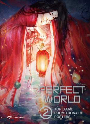 Perfect World II: Best Posters from Top Games