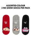 Shinchan Cotton Spandex No Show Socks ( 3 Pair ) Assorted Colours - CSF0002T