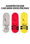 Spongebob Cotton Spandex No Show Socks  ( 3 Pair ) Assorted Colours - SSF0004T