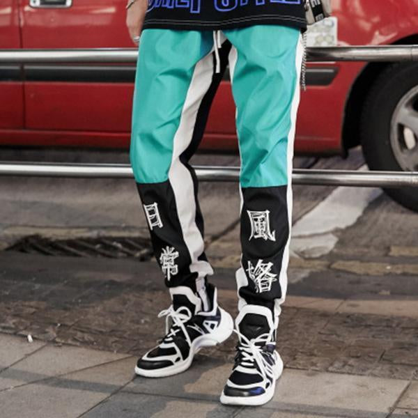Chinese Printed Hip-hop Sweatpants