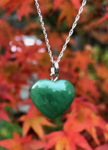 Nephrite Jade Heart Charm with Optional Necklace Canadian Jade