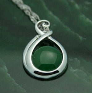 Sterling Silver Infinity Twist Pendant with Optional Sterling Silver Necklace Women Canadian Jade Pendant Only