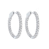 Diamond Inside Out Round 14k White Gold Hoop Earrings (2 Ctw)