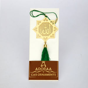 ADORAA's Islamic Muslim Allah Hanging Accessories for Car rear view mirror Decor in Brass