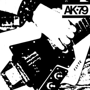 Ak79 (40th Anniversary Reissue) / Various