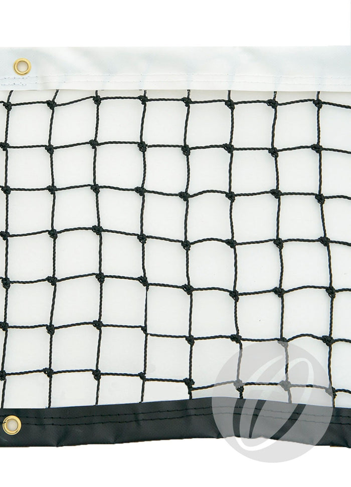 Tennis Net - 2.7mm P17 Tournament