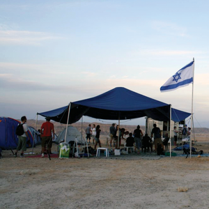 Shine the Light in Israel