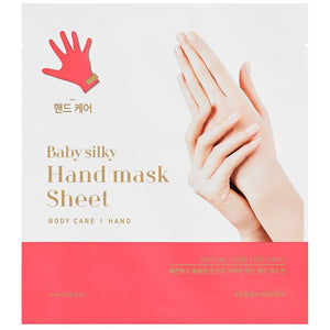 Baby Silky Hand Mask Sheet 1 Pair - SevenBlossoms