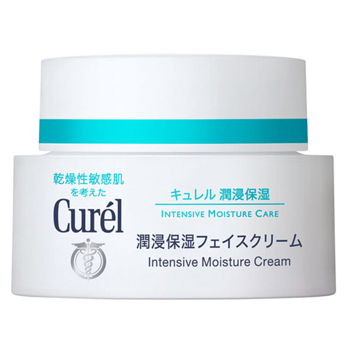 Curel Intensive Moisture Cream 40g - SevenBlossoms