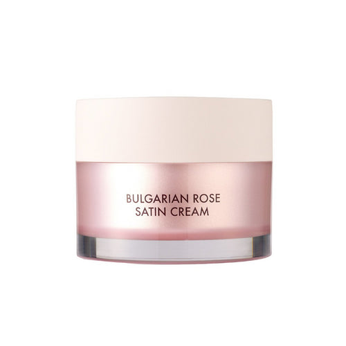Bulgarian Rose Satin Cream 55ml - SevenBlossoms