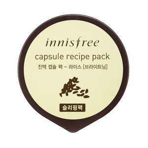Capsule Recipe Pack - Rice 10ml - SevenBlossoms