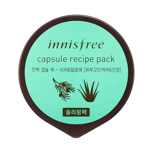 Capsule Recipe Pack - Bija & Aloe 10ml - SevenBlossoms