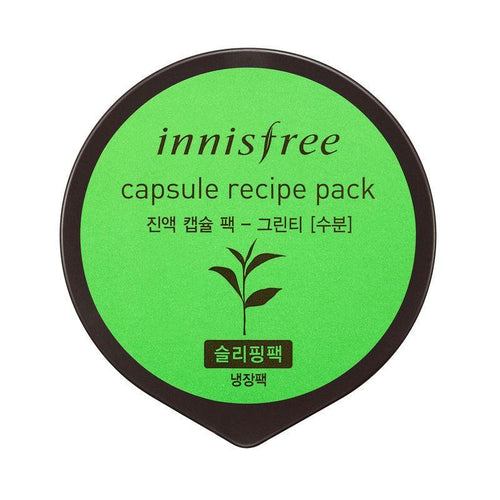 Capsule Recipe Pack - Green Tea 10ml - SevenBlossoms