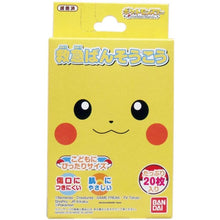 Load image into Gallery viewer, Pokemon Plasters 20 pcs - SevenBlossoms