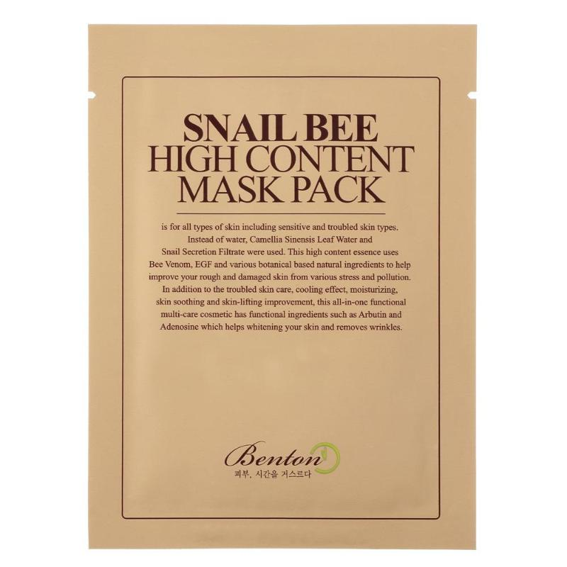 Snail Bee High Content Mask Pack - SevenBlossoms