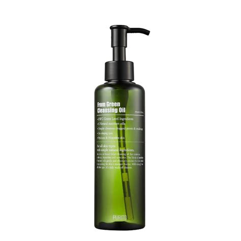 From Green Cleansing Oil 200ml