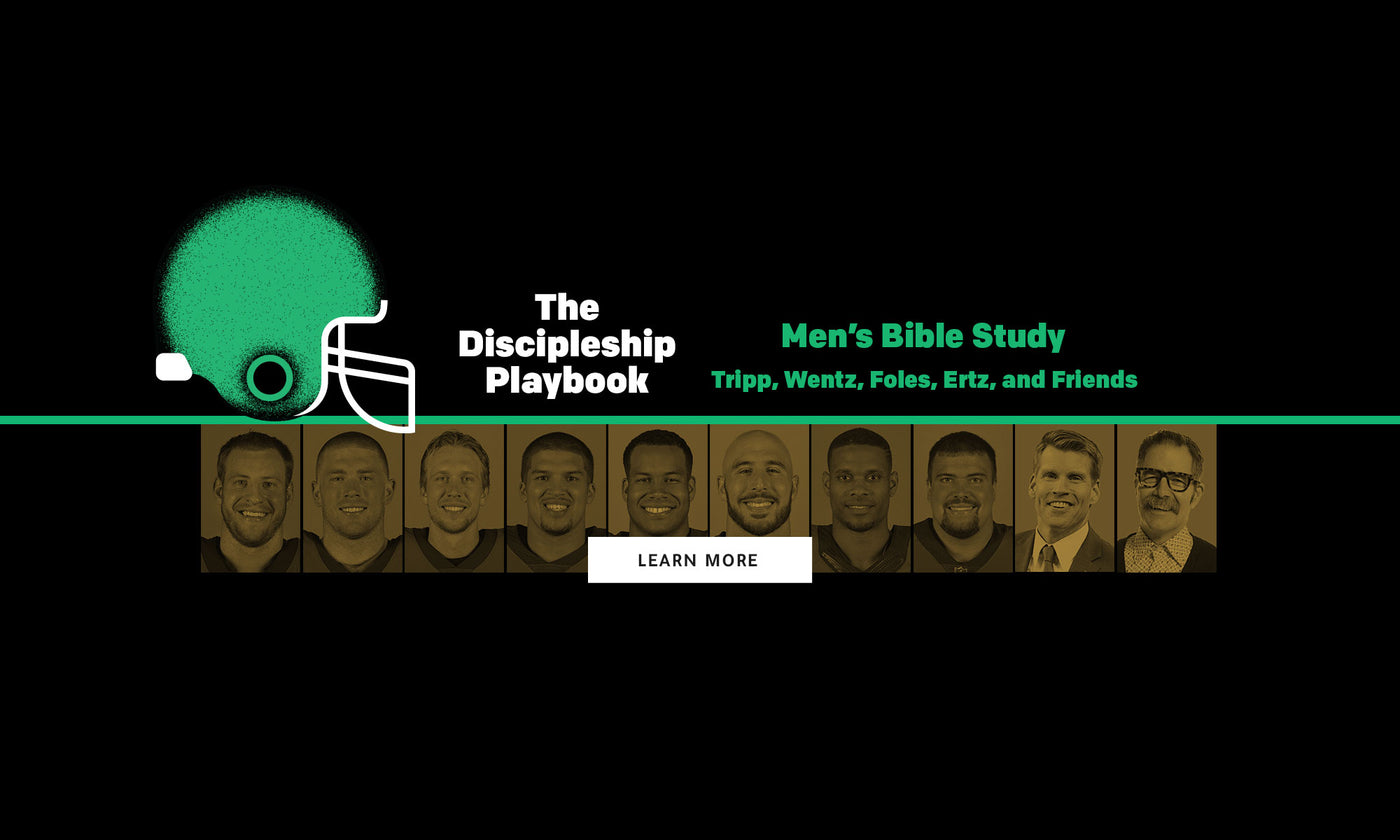 philedlphia eagles wentz ertz discipleshipplaybook jesus football