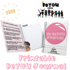 Free Printable BeYOU Journal