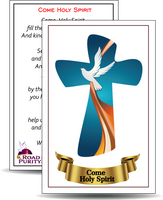 "Come Holy Spirit - Holy Card / 2 1/4""x 3 1/2"" (p)"