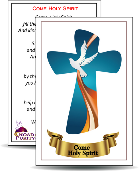 "Come Holy Spirit - Holy Card / 2 1/4""x 3 1/2"" (b)"