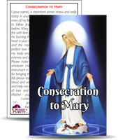"Consecration to Mary- Holy Card / 2 1/4""x 3 1/2"" (b)"