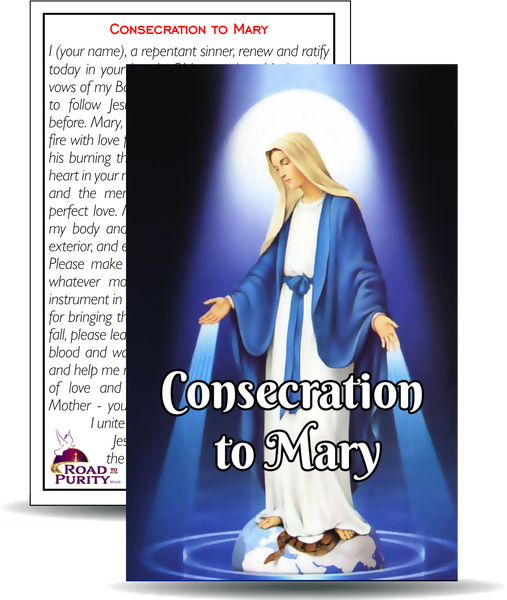 "Consecration to Mary- Holy Card / 2 1/4""x 3 1/2"" (p)"