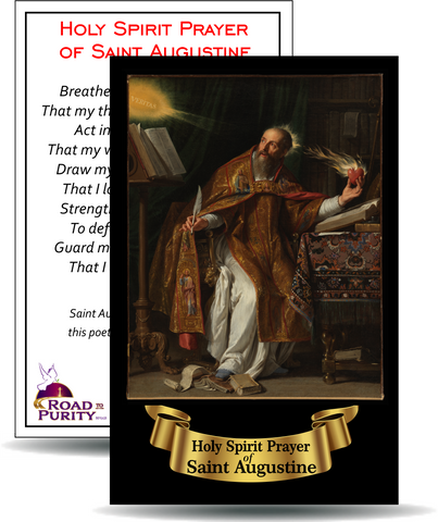 "Holy Spirit Prayer of Saint Augustine - Holy Card / 2 1/4""x 3 1/2"" (b)"