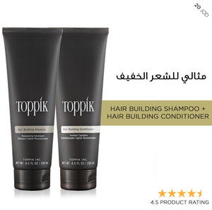 HAIR BUILDING SHAMPOO & CONDITIONER PACK - Toppik Jordan
