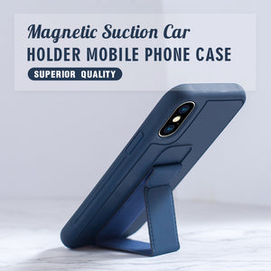 Magnetic Suction Car Holder Mobile Phone Case