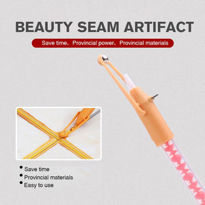 Beauty Seam Artifact