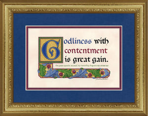 "I Timothy 6:6 KJV, Gold Frame & Royal Blue Mat 10"" x 13"""