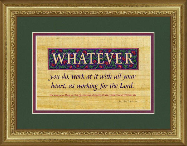 "Colossians 3:23 NIV, Gold Frame & Forest Green Mat 10"" x 13"""