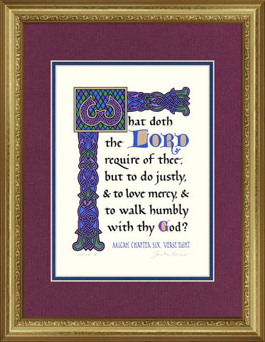 "Micah 6:8 KJV, Gold Frame & Burgundy Mat & Royal Blue Liner 14"" x 18"""