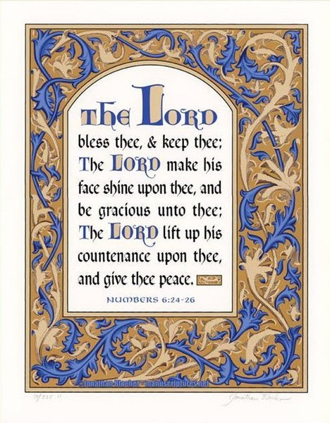 "Numbers 6:24-26 KJV Blue & Tan, Print Only 11"" x 14"""