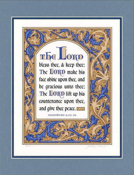 "Numbers 6:24-26 KJV Blue & Tan, Sky Blue Mat 14"" x 18"""