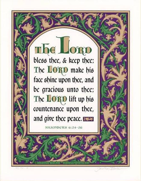 "Numbers 6:24-26 KJV Green & Violet, Print Only 11"" x 14"""