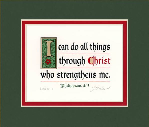 "Philippians 4:13 KJV, Forest Green Mat & Red Liner 7"" x 8"""