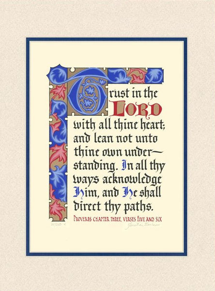 "Proverbs 3:5-6 KJV, Sand Mat & Royal Blue Liner 12"" x 16"""