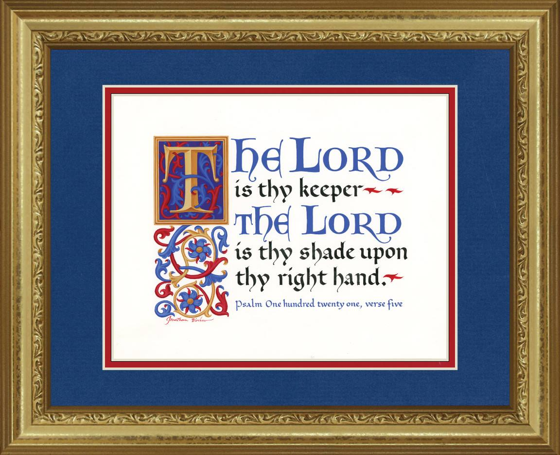 "Psalm 121:5 KJV, Gold Frame & Royal Blue Mat 13"" x 16"""