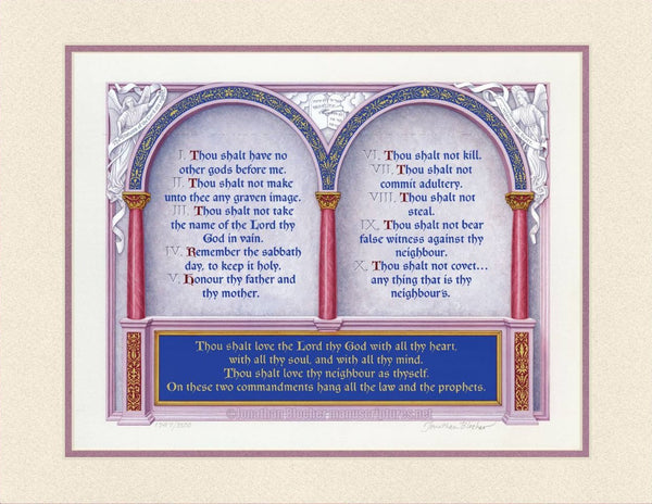 "The Great Commandments Exodus 20:1-17, Matthew 22:37-40, KJV, Sand Mat 14"" x 18"""
