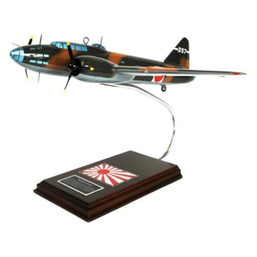 https://www.ebay.com/sch/i.html?_nkw=Daron+Worldwide+G4M3+Betty+Model+Airplane&_sacat=0&_dmd=2