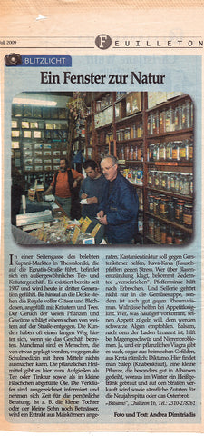 Article in the 2009 Athener Zeitung newspaper on Balsamo
